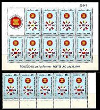 LAOS. Admission of Laos to ASEAN. Flags. Sheet of 9 Strip of 5. MNH (BI#78)