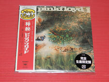 2017 PINK FLOYD A Saucerful of Secrets JAPAN MINI LP CD