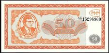 Russia 50 Biletov MMM Banknote * 16296960 * VF *