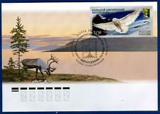 2018. Russia.Rcc. Great Arctic State Nature Reserve. Snowy owl. Fdc