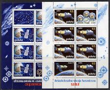 "Poland 1979-1800 Sheets MNH Space, Salyut, Satellite ""Copernicus"""