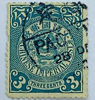 1910 CHINA COILING DRAGON 3C STAMP W/ BOLD MULTILINGUAL CANCEL SCOTT #125