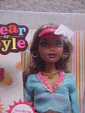2005 My Scene Year of Style Summer AA Madison Black Doll Mattel NRFB