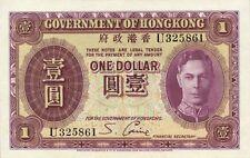 Hong Kong P-312 1 dollar (1936)