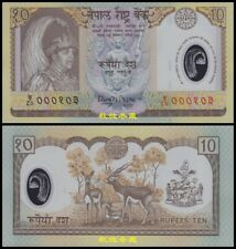 Nepal 10 Rupees, (2002), Polymer, Commemorative, 3 digit Low S/N, UNC