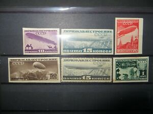RUSSIA STAMPS AIRMAIL 1931