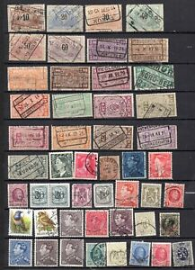 BELGIUM- STAMPS RAILWAY PARCEL, ROYALTY, STANDING LION, BIRDS, FLOWERS ALL USED