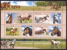 Russia 2007 Horses/Transport/Sport/Nature 4v m/s n28438