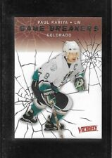 2003-04 VICTORY GAME BREAKERS # GB2 PAUL KARIYA !!