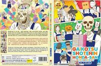 Skull-face Bookseller Honda-san (Chapter 1 - 12 End) ~ All Region ~ Brand New ~