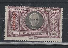 FRANCOBOLLI 1924 REGNO CIRENAICA L.5 MANZONI MNH Z/6080