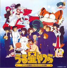 LAMU - Urusei Yatsura - 2 CDs - Songs collection - Club Dorothée LAMU'