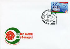 Belarus 2017 FDC Year of Science 1v Set Cover Stamps