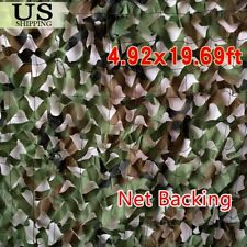 20x5FT Woodland Leaves Military Camouflage Net Hunting Camo w/ String Netting B2
