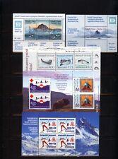 Grönland Block 1-5 postfrisch