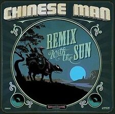 NEW Racing With the Sun (Vinyl)