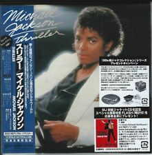 MICHAEL JACKSON JAPAN MINI THRILLER CD.