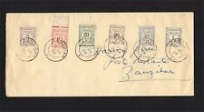 More details for zanzibar 1936 postage dues on internal cover dated 1939