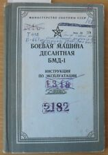 Manual Russian Army Bmd 1 Infantry Armed Vehicle Airborne Combat troop Book