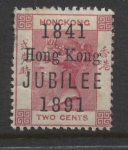 HONG KONG - 1891 JUBILEE 2c MINT(MH) SG.51 (REF.D119)