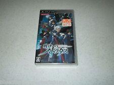 Senritsu No Stratus Sony PSP Japan Import Sealed