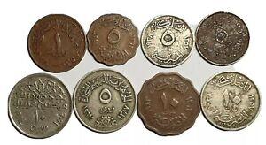 Egypt coin set