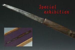 Japan Antique 獅子 Shishi kozuka set katana koshirae samurai yoroi tsuba Edo Busho
