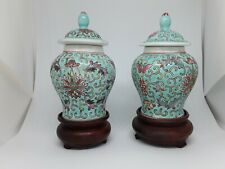 Vintage Chinese Decorative Porcelain Mini Urn  4.5 in set of 2