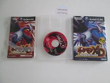 Pokemon XD Gale of Darkness for the Nintendo Gamecube (Japan Import) NTSC-J