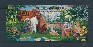 LO58757 Australia 1996 expo pets fauna farm animals good sheet MNH