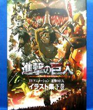 Attack on Titan TV Anime Illustrations 2 /Japanese Anime Art Book