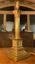 VINTAGE BRASS CORINTHIAN PILLARED NELSONS COLUMN TABLE LAMP STEPPED BASE, 19th C