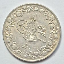 EGYPT MUAMMAD V, 5/10 QIRSH, AH1327//4 (1912) COIN AU