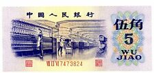 China-People Republic ... P-880c ... 5 Jiao ... 1972 ... *UNC*.