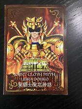 Bandai Saint Seiya Myth Cloth Gold Metal Plate Libra Dohko