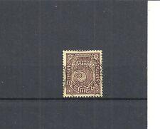 Deutsches Reich,1920 Michelnr: Dienstmarke 33 a o, gestempelt o, Katalogwert € 5