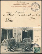 TURKEY - CONSTANTINOPLE 1905, SCARCE GERMAN LEVANT POSTCARD TO FRANCE. #N200