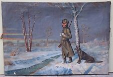"Soviet painting, oil on canvas. ""Border guard"". 1968 th."