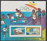 Nigeria (296) 1992 Olymphilex  IMPERF m/sheet unmounted mint