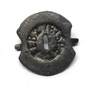 Patent 1875 Cast Iron Mechanical Toy Bank Door Plug Part - J. E. Stevens ??