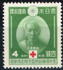 Japan Red Cross Count Sano Tsunetami stamp 1939 MLH