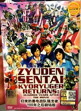 Zyuden Sentai Kyoryuger Returns: Hundred Years After (The Movie) ~ DVD ~ Eng Sub