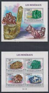 W443. Burundi - MNH - Nature - Minerals - 2013