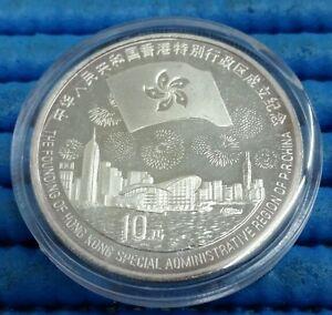 1997 China Mint Hong Kong Return to China 1 oz Silver Proof 10 Yuan Coin (SAR)