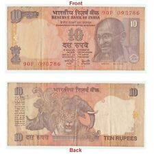 786 Genuine 10 Rupees Note Holy Serial No. 786 Lucky & Auspicious Note G5-113 US