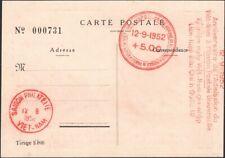 VIETNAM, 1952. First Day Card UPU Admission, 18, , Dalat