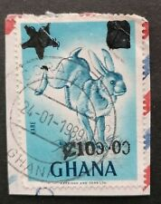 Ghana 1988 Unauthorized  Surcharge USED