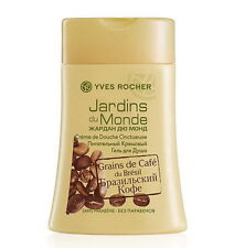 GEL doccia brasiliano chicchi di caffè Yves Rocher 200 ML