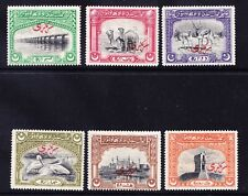 More details for pakistan bahawalpur 1945 sg01/6 set of 6 - overprinte official m/mint. cat £110