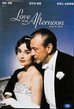 Love in the Afternoon (1957) New Sealed DVD Audrey Hepburn